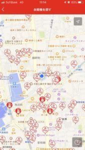 CokeONPay地図
